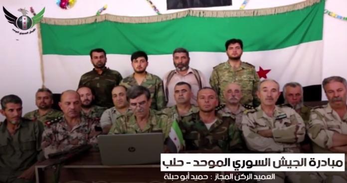 """ضباط منشقون يطلقون مبادرة """"الجيش السوري الموحد"""".. وهذه تفاصيلها (فيديو)"""