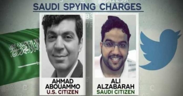 """""""نيويورك تايمز"""" تكشف معلومات جديدة عن خلية التجسس السعودية بـ""""تويتر"""""""