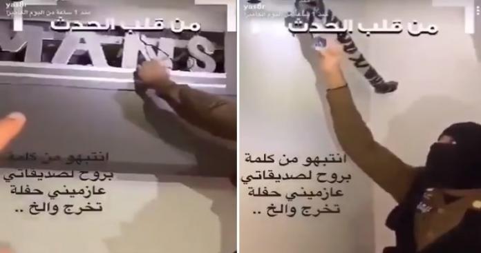 """الشرطة الكويتية توثق ما يحدث للفتيات في الحفلات دون علمهن.. """"احترسن من الدعارة"""" (فيديو)"""