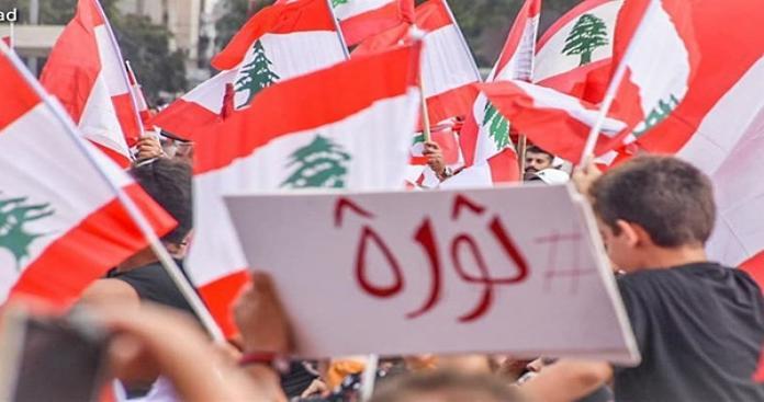 """مع بوادر ثورة الجياع.. المطربة """"إليسا"""" توجه طلبًا عاجلًا إلى رئيس وزراء لبنان"""