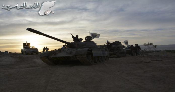 رسائل الفصائل الثورية المستخلصة من عمليات دمشق