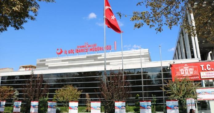 """أول بيان رسمي لـ""""الهجرة التركية"""" بشأن """"الإقامة السياحية"""".. استثناء 4 جنسيات و12 غرض للحصول عليها"""