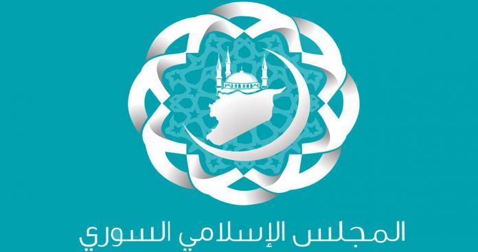 فتوى من المجلس الإسلامي السوري بشأن الفارين من تنظيم الدولة إلى المناطق المحررة