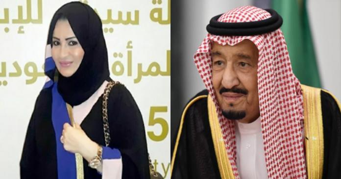 """صدمة داخل """"آل سعود"""".. شخص يدخل غرفة نوم ابنة """"الملك سلمان"""" ونقلها إلى المستشفى بعدما حدث"""