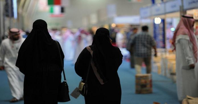 """عاجل.. السعودية تبدأ تنفيذ """"قرار تاريخي"""" بشأن المرأة"""