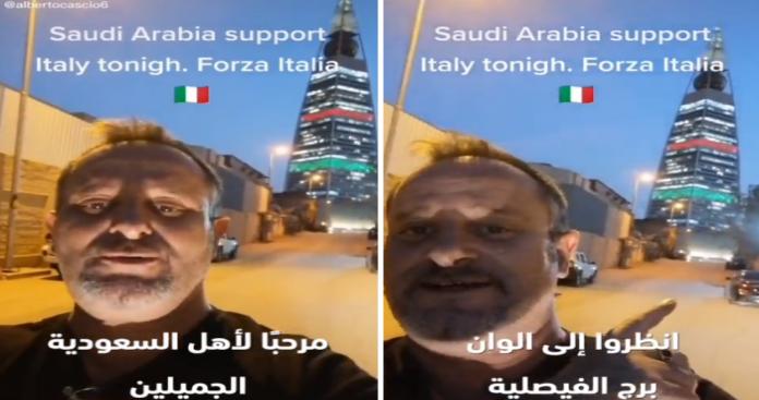 بالفيديو.. مقيم إيطالي في السعودية يُخطئ في علم سلطنة عمان من أمام برج الفيصلية