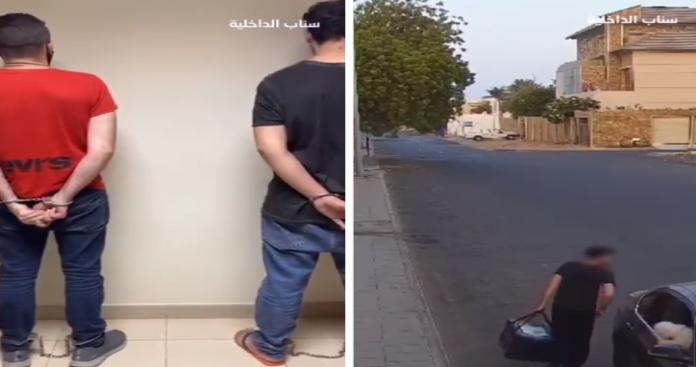 """عصابة """"أردنية - لبنانية"""" لم تراع قدسية مكة وسرقت رواتب عاملين.. لكنهم سقطوا بقبضة الأمن (فيديو)"""