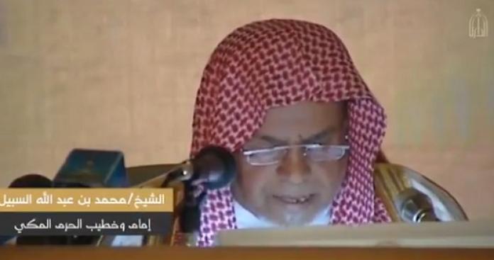 كشف تفاصيل تخفّي وهروب إمام المسجد الحرام فجرًا (فيديو)