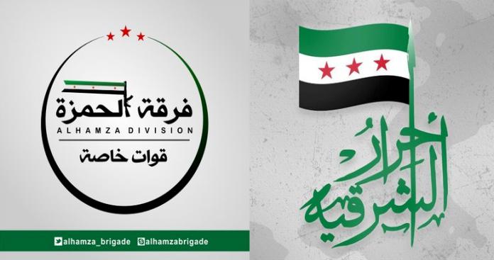 """اتفاق من 6 بنود ينهي اقتتال """"أحرار الشرقية"""" و""""فرقة الحمزة"""" بعفرين"""