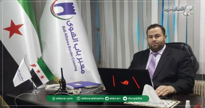 """مسؤول في معبر """"باب الهوى"""" يوضح لـ""""الدرر الشامية"""" الجديد في """"قرار إذن الدخول"""" إلى سوريا"""
