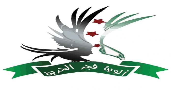 """""""قوة رد المظالم"""" تلقي القبض على قادة """"فجر الحرية"""" شمال حلب"""