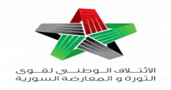 """الائتلاف يدين ارتكاب ميليشيا """"حزب الله النجباء"""" جرائم بحق السوريين"""