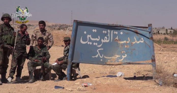 """""""محلي القريتين"""" يحذِّر من مجزرة تنتظر 10 آلاف سوري"""