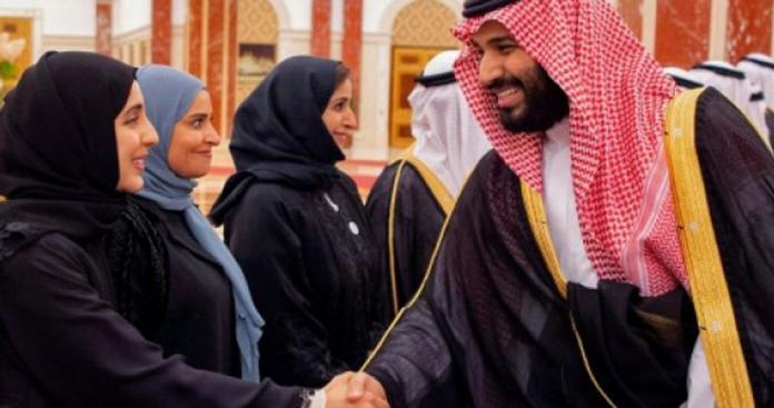 """خبر صادم على موقع حكومي إماراتي ضد """"بن سلمان"""" يقلب السعودية (صور)"""