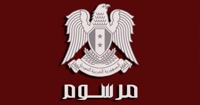 بشار الأسد يصدر مرسومًا جديدًا بشأن العسكريين