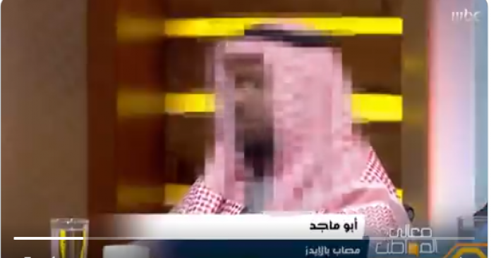 """صدمة جديدة تعصف بالسعودية.. اكتشاف ثاني إصابة بـ """"الإيدز"""" خلال أيام (فيديو)"""