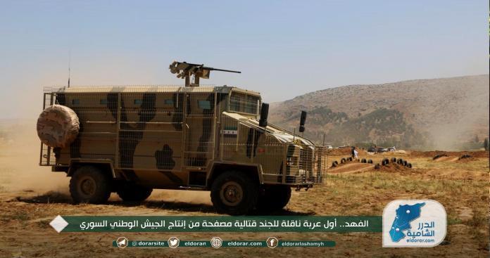 """""""الجيش الوطني"""" ينتج أول عربة ناقلة للجند مصفحة.. """"الدرر"""" ترصد القدرات القتالية لـ""""الفهد"""" (صور)"""