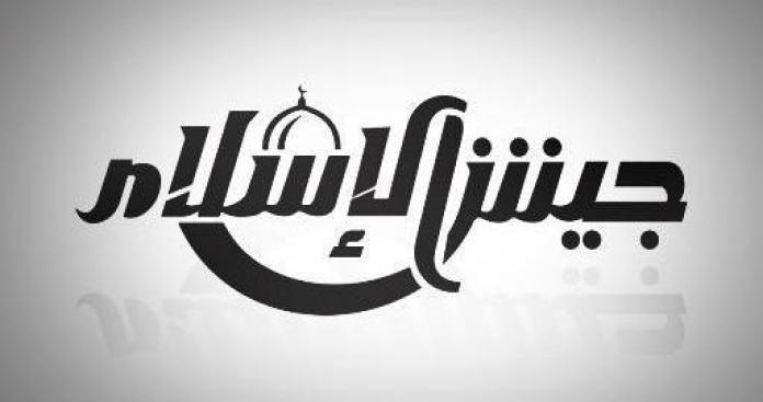 اختطاف عناصر من جيش الإسلام على يد مجهولين بالغوطة الشرقية