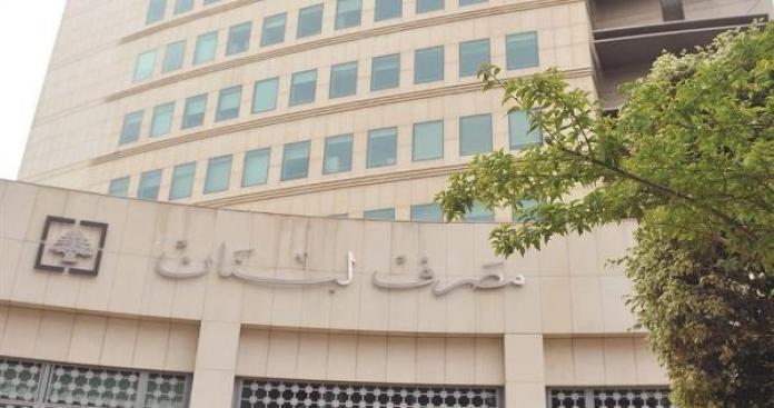 """مسؤول بـ""""نظام الأسد"""" يوجِّه اتهامًا مثيرًا إلى مصرف لبنان المركزي بشأن الليرة السورية"""