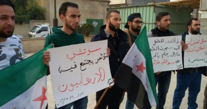"""21 فصيل يعتبرون مؤتمر """"الرياض2"""" التفاف على الثورة.. ويحددون 4 نقاط مهمة"""