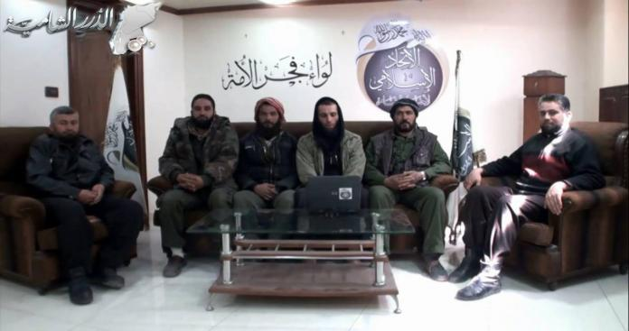 لواء فجر الأمة يفعل عضويته في الاتحاد الإسلامي لأجناد الشام