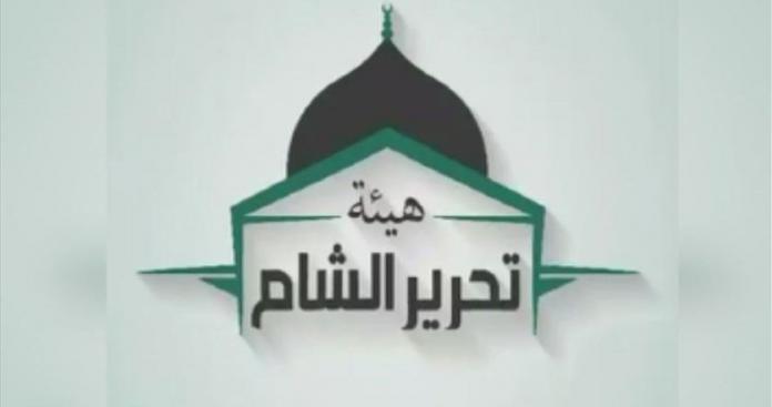 """""""هيئة تحرير الشام"""" ترد على حسام الأطرش"""
