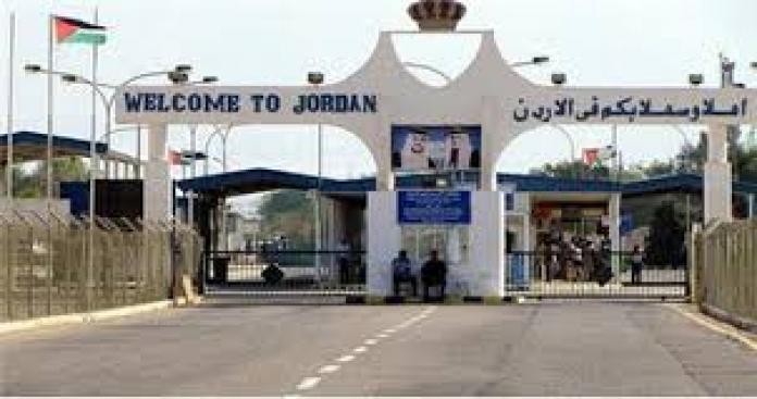 """بعد إغلاق دام لعامين .. الأردن يُحدد موعدًا لفتح معبر """"نصيب"""" بشكل رسمي"""