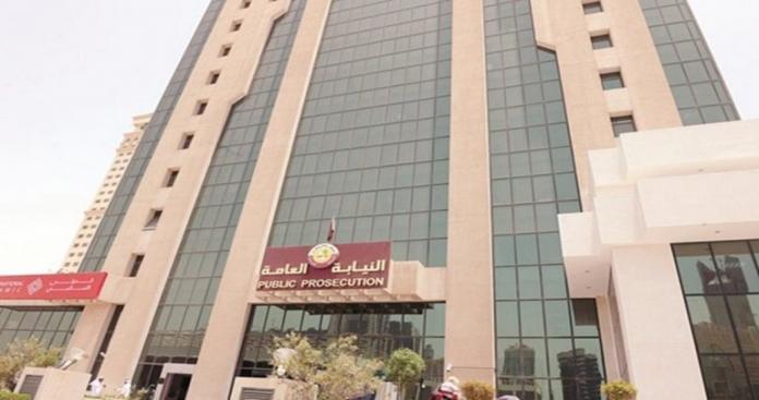 الأمن السوداني يلاحق رجل أعمال تركي مقرب من نظام البشير