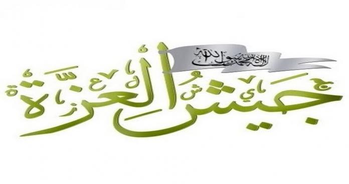 """""""جيش العزة"""" لمنتقديه: هدفنا إسقاط النظام وطرد الاحتلال"""