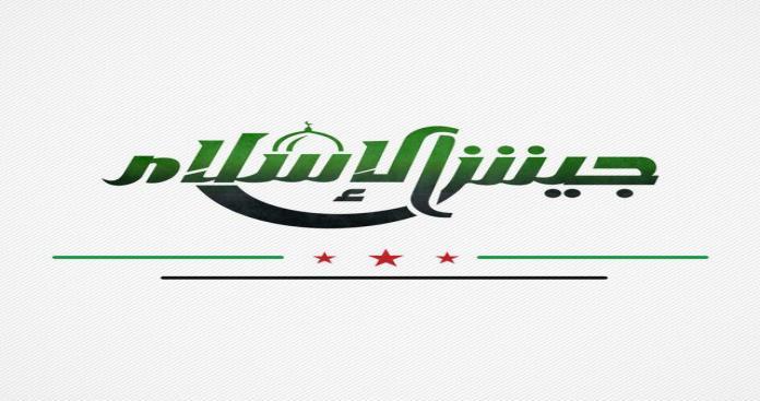 جيش الإسلام : عقدنا العزم على حل هيئة تحرير الشام في الغوطة الشرقية