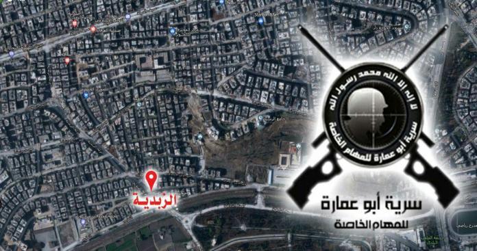 """فخ جديد من """"سرية أبوعمارة"""" يفتك بوحدة من قوات النظام داخل """"حلب"""""""
