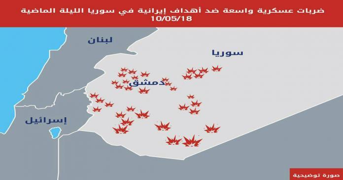 هذه خريطة المواقع التي قصفتها إسرائيل في سوريا