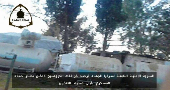 """ميليشيا """"حزب الله"""" يعلق على تقارير مقتل مستشارين إيرانيين بتفجيرات """"مطار حماة"""""""