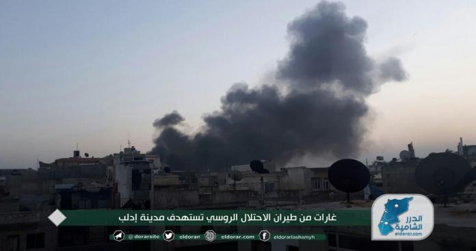 """""""الدفاع الروسية"""" تعلن قصف مواقع في إدلب بالتنسيق مع تركيا"""
