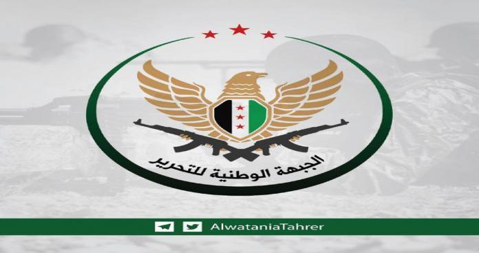 """""""الجبهة الوطنية"""" تعلن عن موقف حاسم بشأن الاتفاقيات الدولية بعد معارك حماة"""