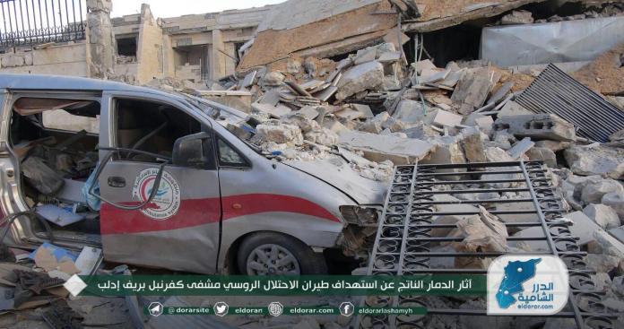 نواب أمريكيون: الهجوم على إدلب لن يتوقف إلا بعد تنفيذ هذا الإجراء