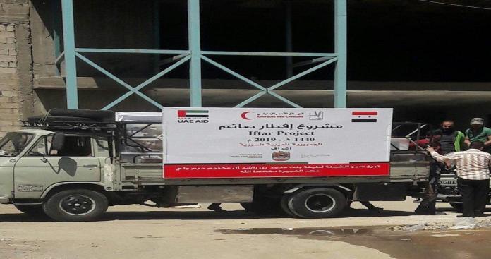 """الإمارات ترسل مساعدات غذائية لـ""""نظام الأسد"""""""