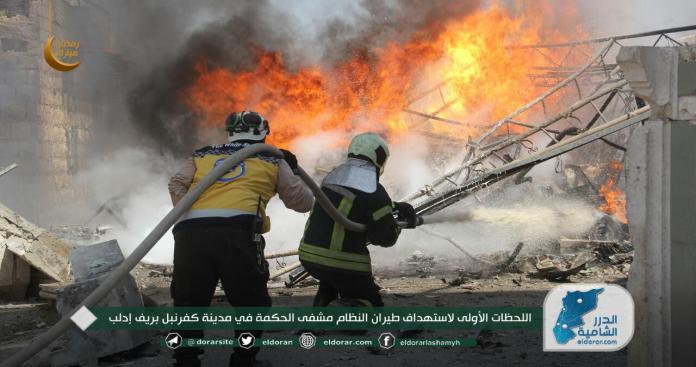 """""""نظام الأسد"""" يرتكب عدة مجازر مروعة في إدلب وحلب.. """"الدرر"""" توثق عدد الضحايا"""