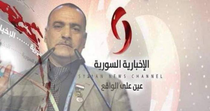 """""""قسد"""" تنقلب على """"نظام الأسد"""" وتسلم صحفي موالي مطلوب للولايات المتحدة"""