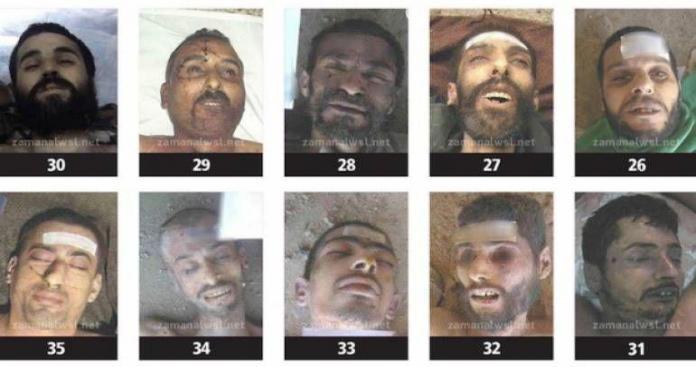 نظام الأسد ينشر أرقام مرعبة لاسماء معتقلين قضو تحت التعذيب في سجونه