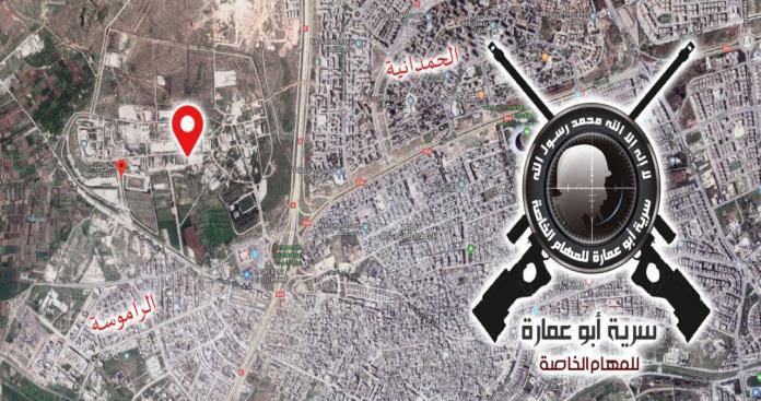 """سرية """"أبو عمارة"""" تضرب معاقل نظام الأسد في حلب"""