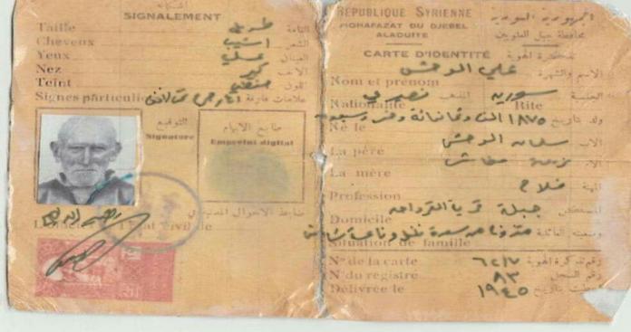 فراس الأسد ينشر هوية جدة والد حافظ الأسد.. تحمل مفاجأة أخفاها النظام