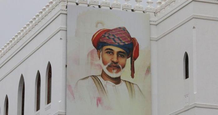 """إجراء عاجل في سلطنة عمان يتعلق بـ""""السلطان قابوس"""""""