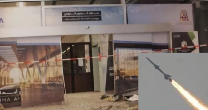 طائرة حوثية مسيّرة تجتاز الدفاعات الجوية السعودية وتقصف مطار أبها.. وكشف عدد الضحايا