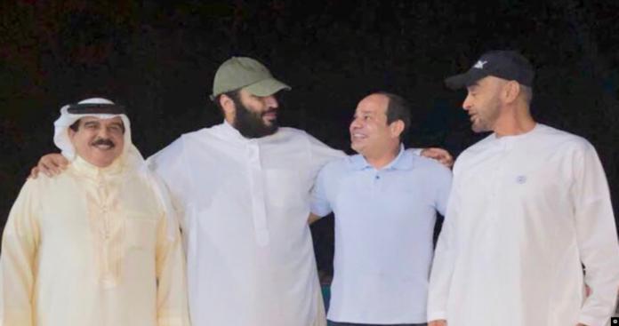 """""""فوكس نيوز"""" الأمريكية: قطر تجهز قرارًا صادمًا لدول المقاطعة الخليجية"""