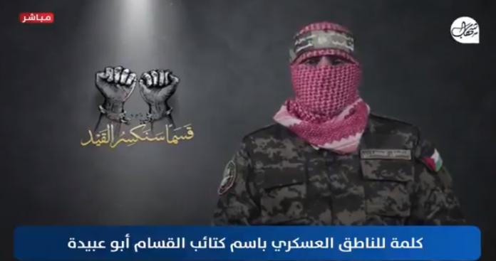 """بالفيديو.. متحدث """"القسام"""" أبو عبيدة يعلن بشرى لأسرى """"نفق الحرية"""""""