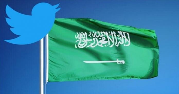 """تصريح صادم من مسؤول سعودي بشأن خلية التجسس في """"تويتر"""" لصالح محمد بن سلمان"""