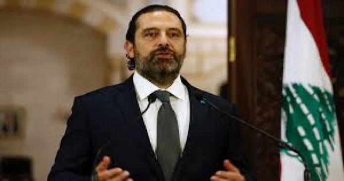 """""""ستعضون أصابعكم من الندم"""".. رسالة صادمة من """"الحريري"""" للشعب اللبناني"""