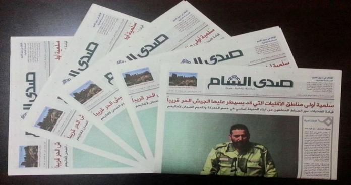 """مقالة عن """" قائد جيش الإسلام """" تتسب في حظر دخول جريدة إلى الشمال السوري"""