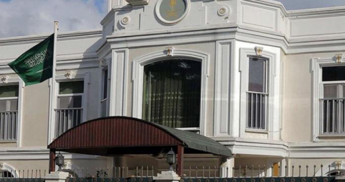 """سفارة السعودية في تركيا تحذر مواطنيها من """"أمر خطير"""""""